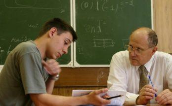 Студент и препод