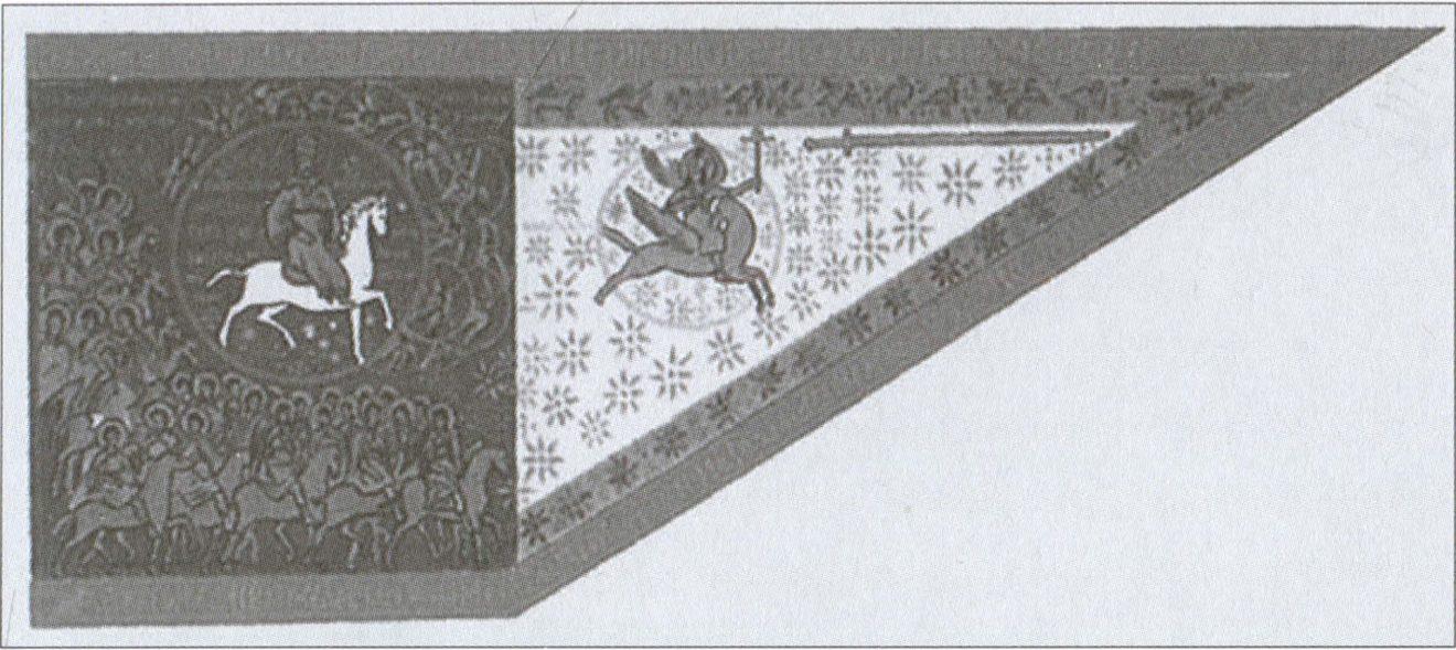 Великий стяг Ионна Грозного 1560 года