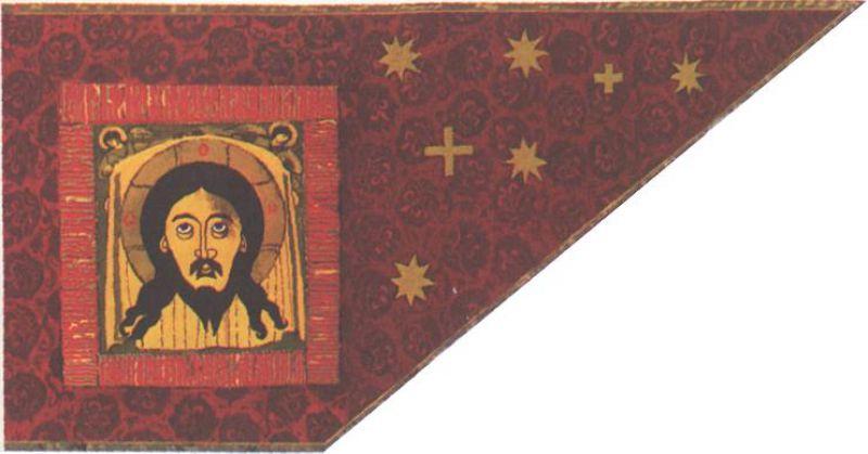 Знамя Всемилостивейшего Спаса 1552 года