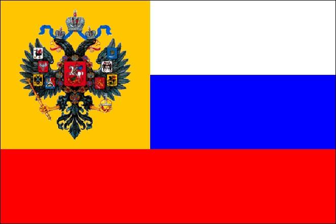 Национальный флаг России 1914