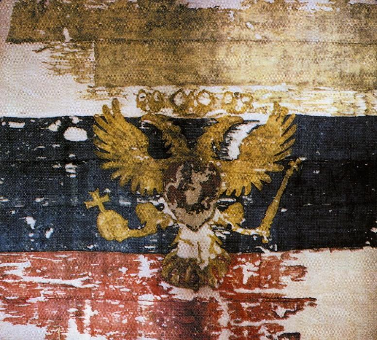 Флаг Царя Московского от 1693 г