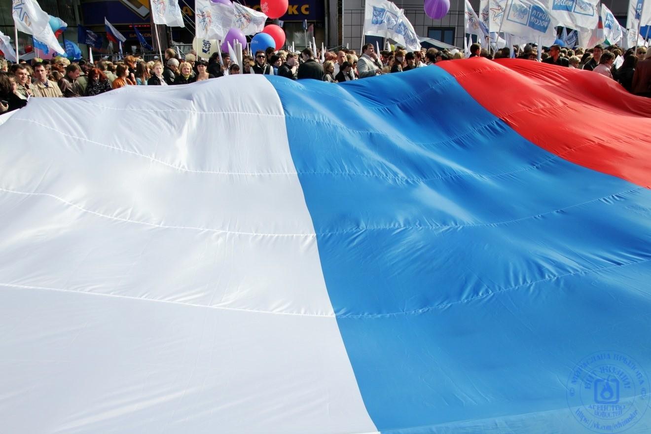 ©Мираслава Крылова/22 августа - день государственного флага Российской Федерации