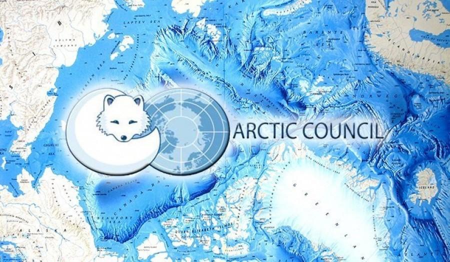19 сентября 1996 года Учрежден Арктический Совет - Бит Жизни!