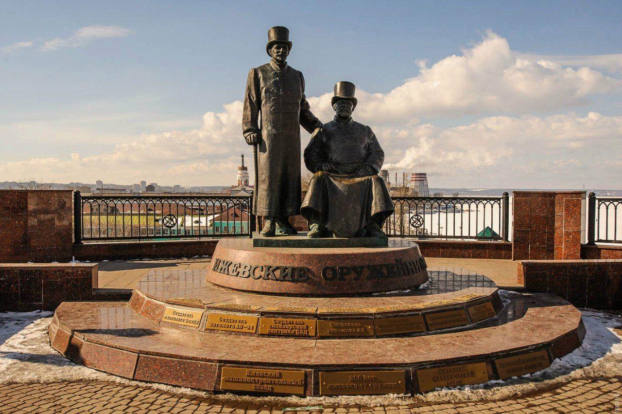 Памятник оружейникам в городе Томске