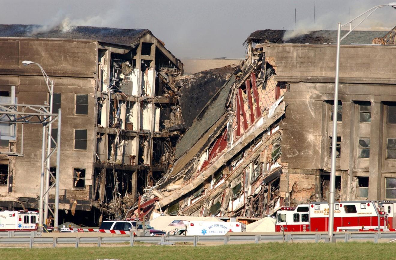 Терракт 11 сентября 2001 года. Пентагон