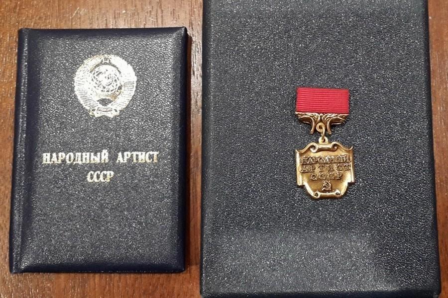 Фото из интернета | Знак народный артист СССР