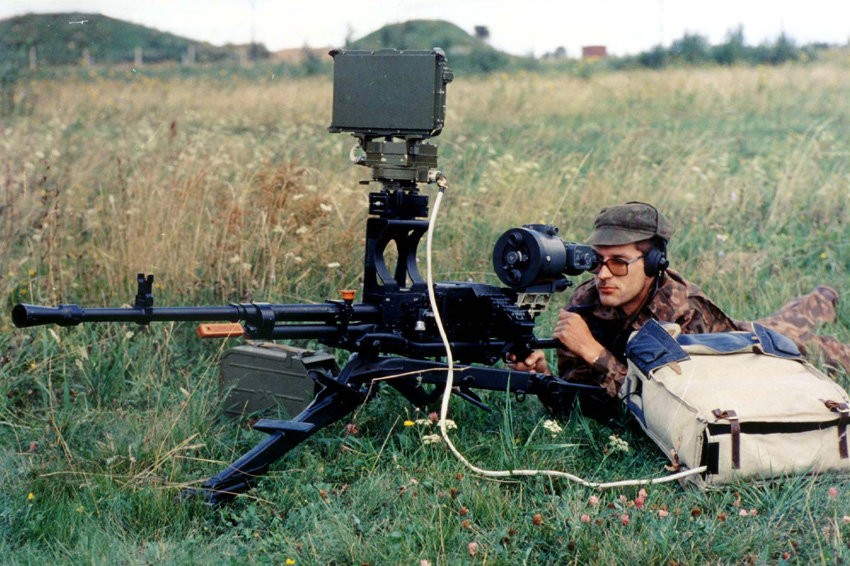 """Комплекс """"Фара-1"""" установленная на крупнокалиберный пулемет"""