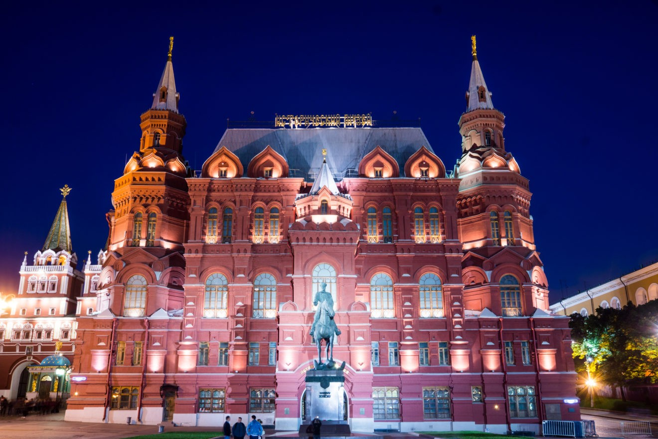 Итоги второй недели голосования «Мой любимый музей»/ Исторический музей г. Москва