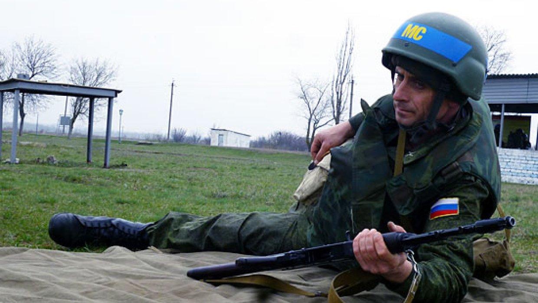 День российского военного миротворца