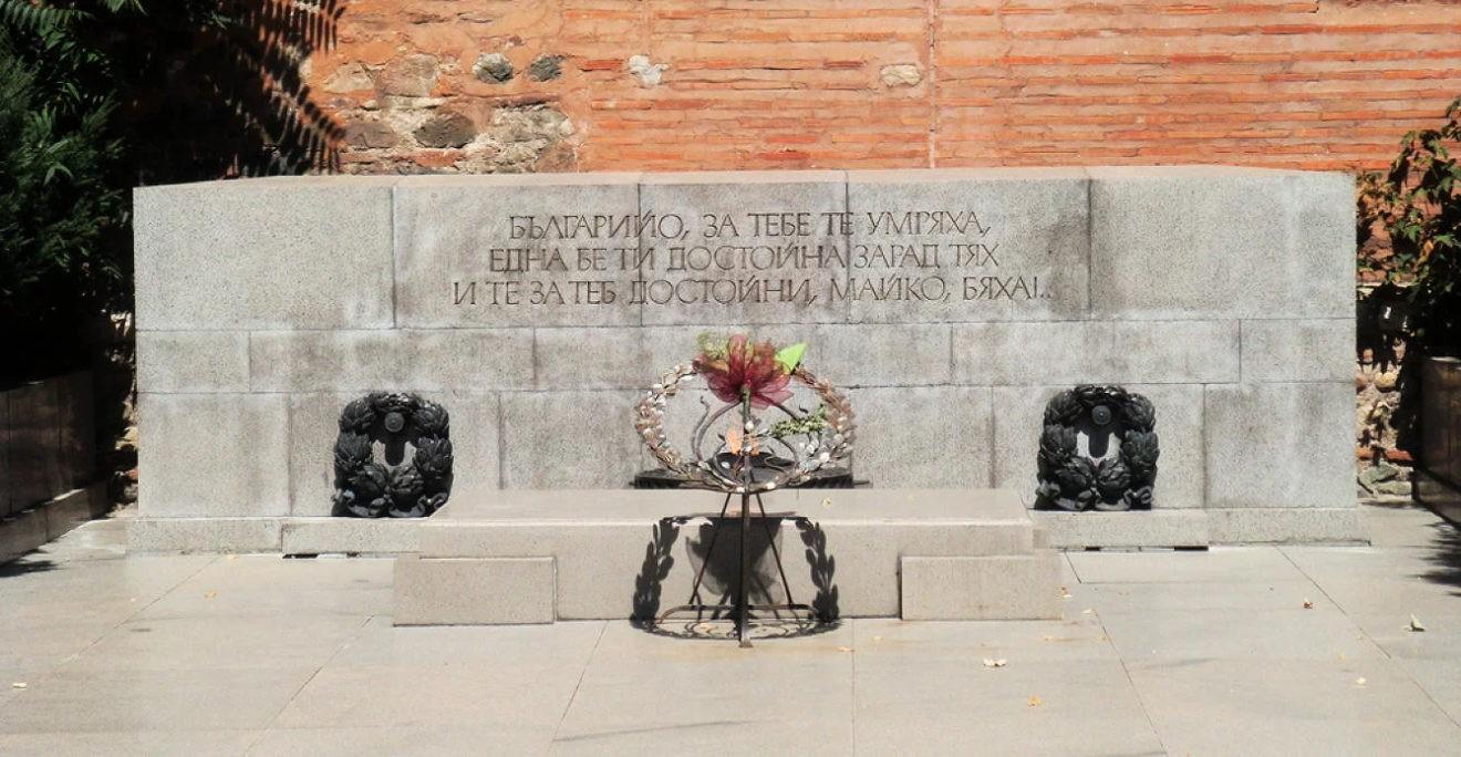 3 декабря - День неизвестного солдата