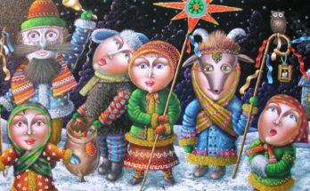 Коляда - славянский праздник зимнего солнцеворота
