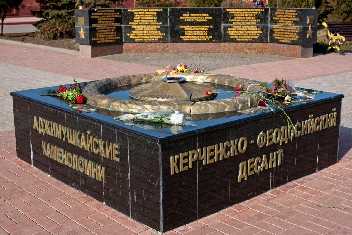 Памятник Феодосийско-Керченской десантной операции