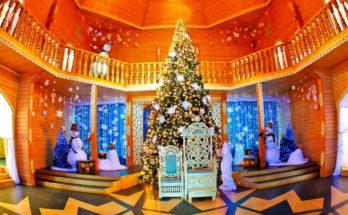 Дома Деда Мороза в разных городах России