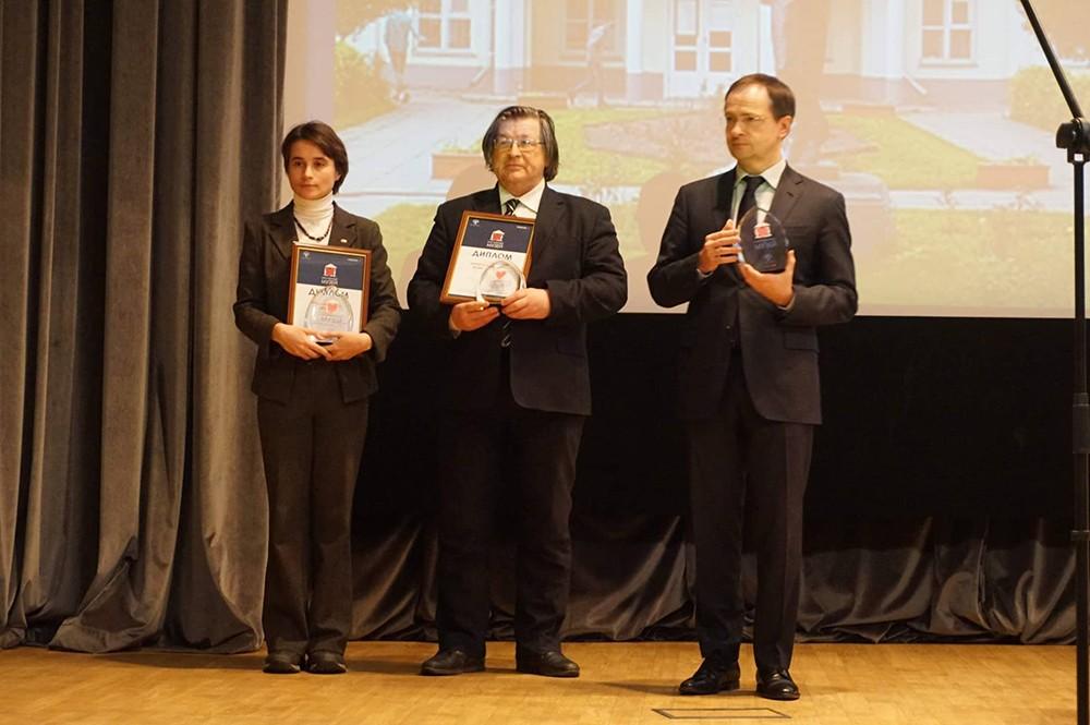 25 декабря наградили победителей Всероссийского онлайн-голосования «Мой любимый музей» в Москве