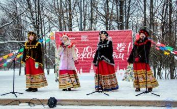 Рождественские гулянья в парке 50-летия Октября