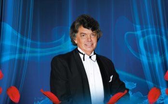 Сергей Захаров 01.05.1950 - 14.02.2019