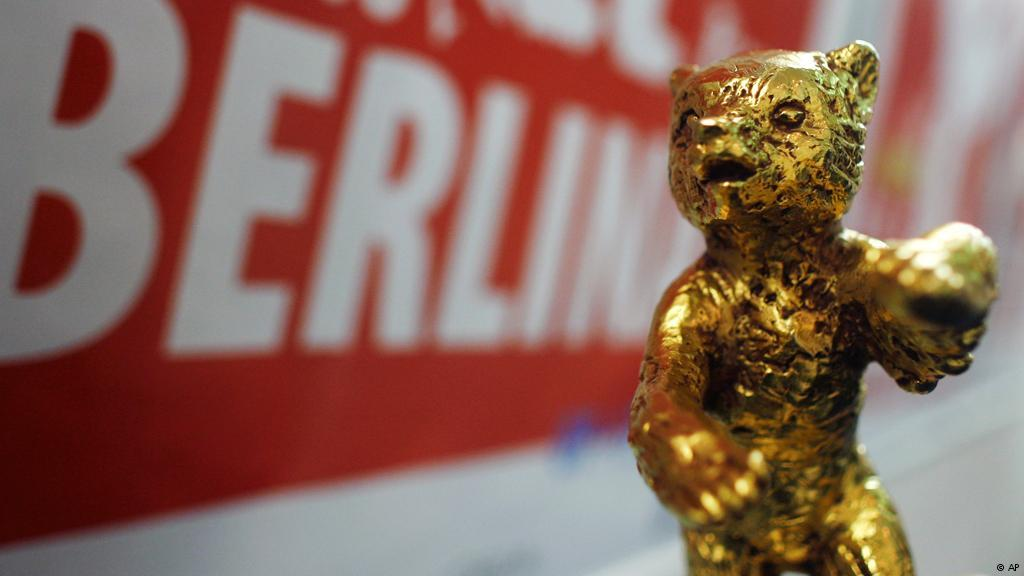 Берлинский международный кинофестиваль «Берлинале»