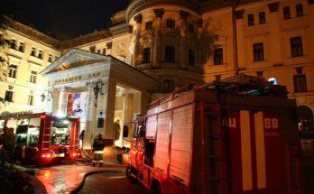Пожар в Консерватории имени П.И.Чайковского