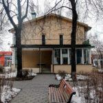 Дом - музей С. П. Королева