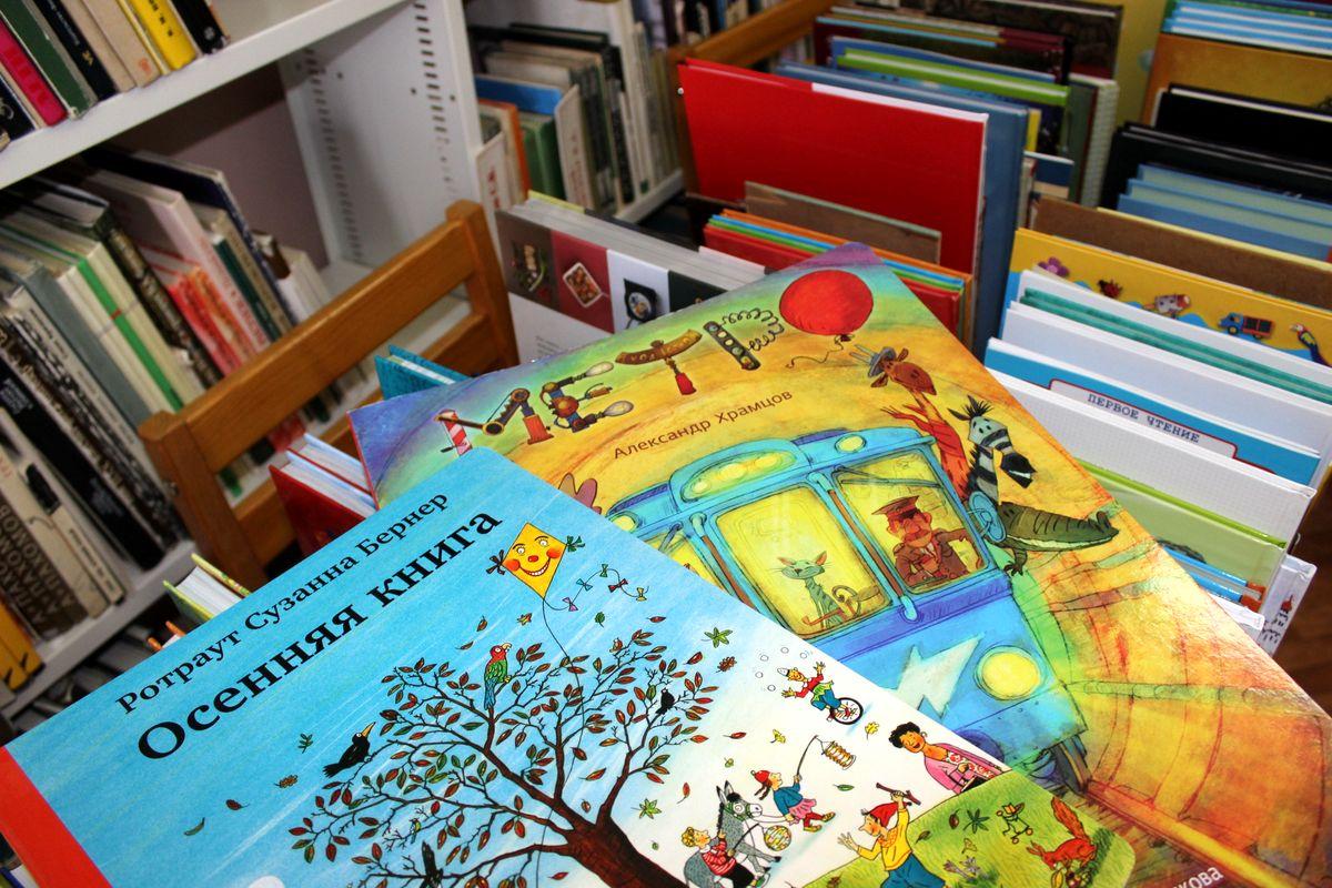 Про детские книги в картинках