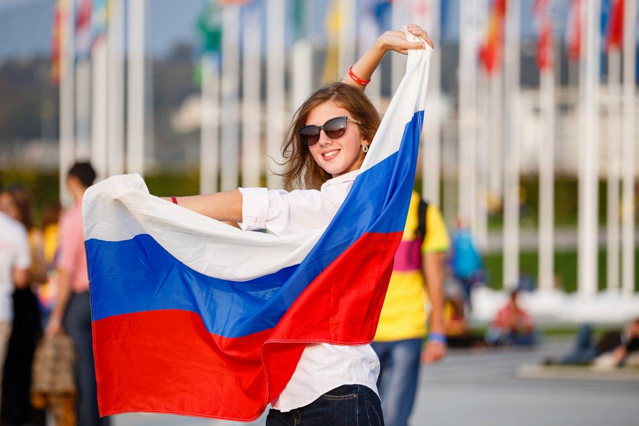 27 июня - день российской молодежи