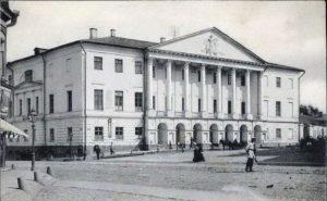 Историческая фотография дома Мусина-Пушкина