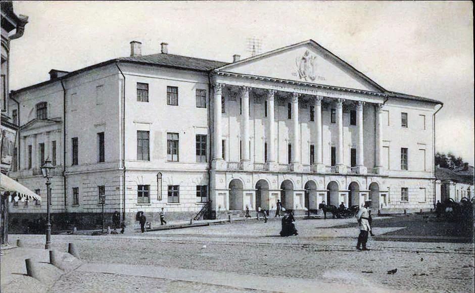 Историческая фотография загородной усадьбы Мусина-Пушкина
