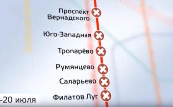 Перекрытие Сокольнической линии метро