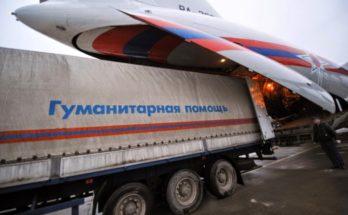 Российская федерация один из мировых лидеров в оказании гуманитарной помощи