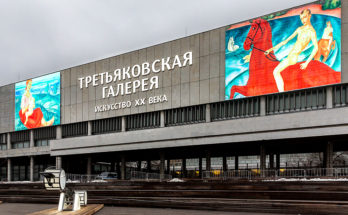 13 августа Третьяковская галерея на Крымском валу открыла новую экспозицию