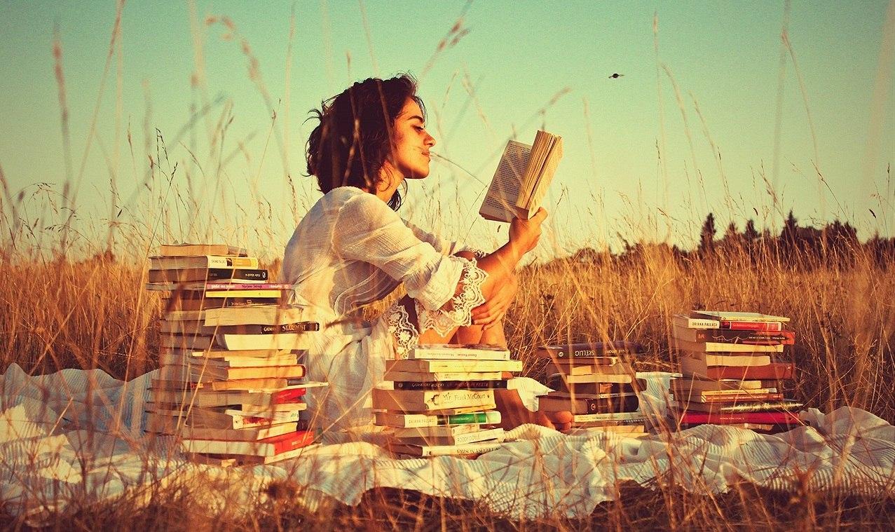 День книголюба