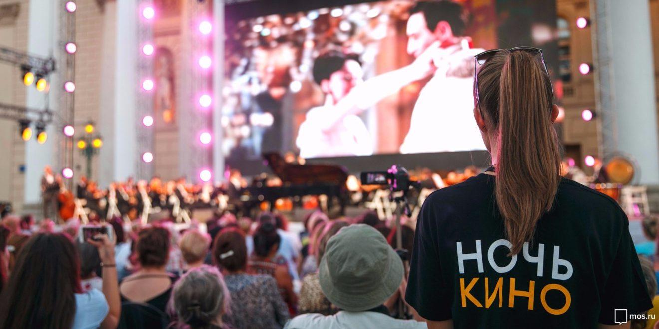 «Ночь кино» пройдет на рекордных 3500 площадок во всех регионах страны 24 августа