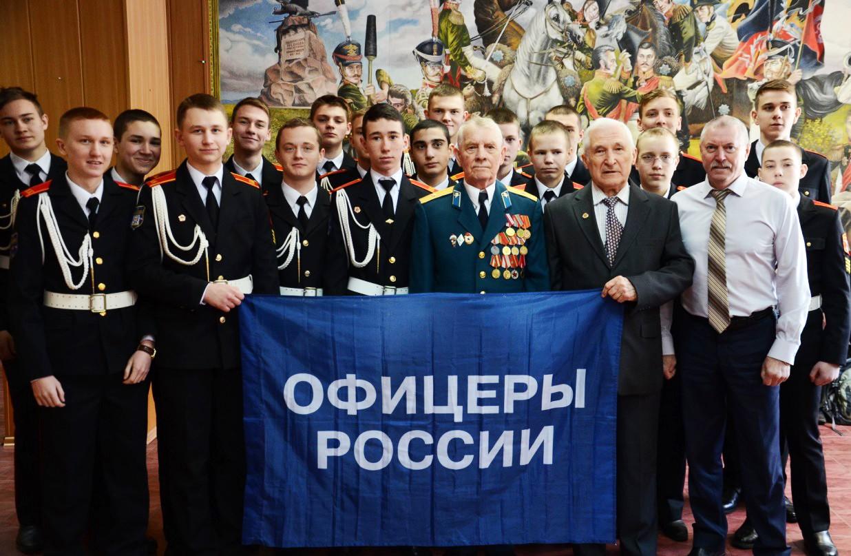 Поздравляем с праздником офицеров России