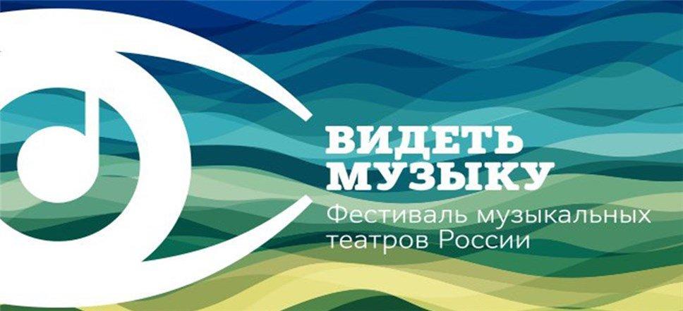 Старт в Москве 16 сентября 2019