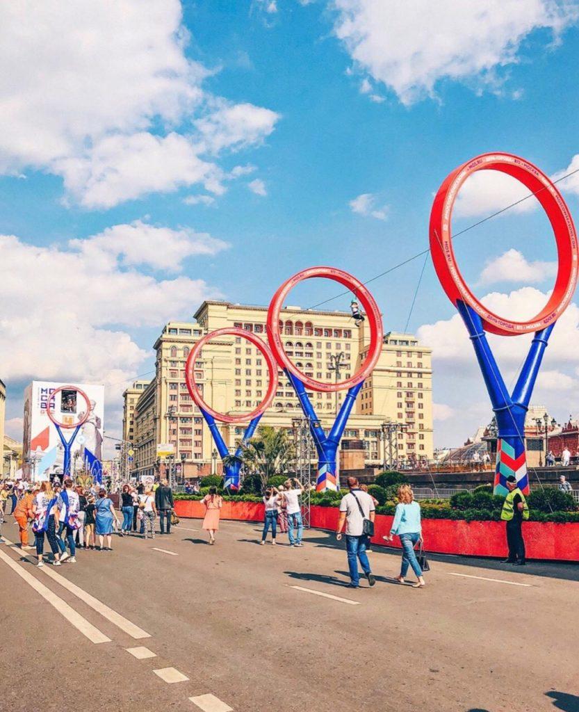 Москве 872