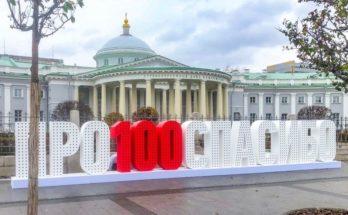 """""""Про100спасибо"""" около Научно-исследовательского института скорой помощи имени Н. В. Склифосовского"""