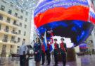 Поздравляем с профессиональным праздником работников финансово-экономической службы Вооружённых Сил Российской Федерации