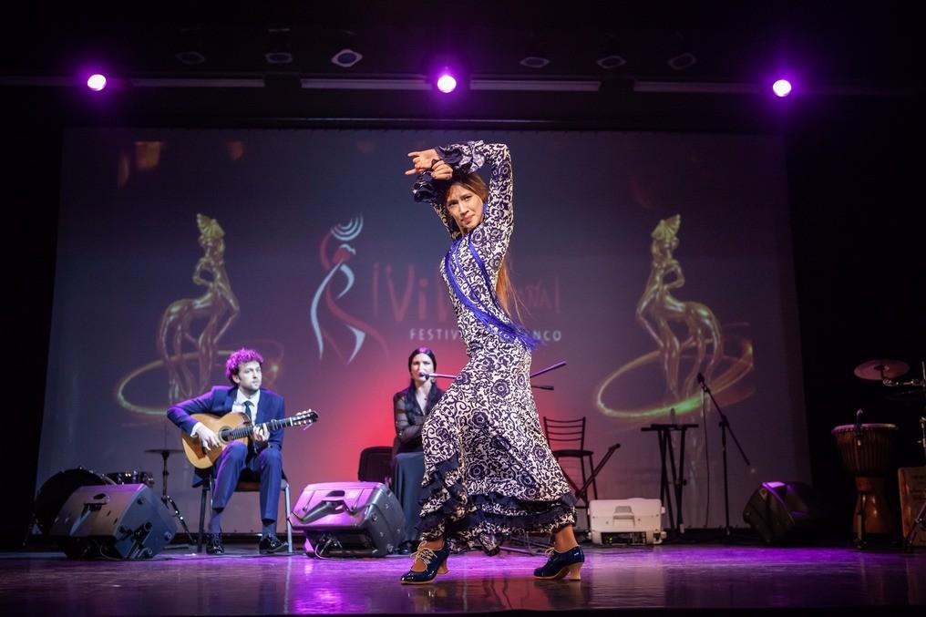 Международный фестиваль фламенко «¡Viva España!»