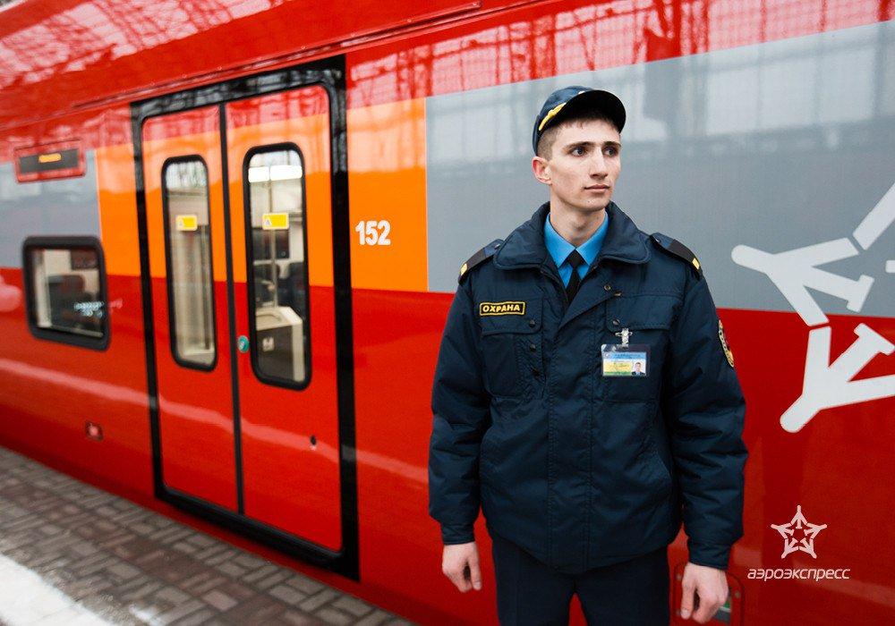 вашем картинки ржд поезда охрана него гвоздику добавляем
