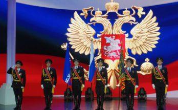 Вечная слава героям России
