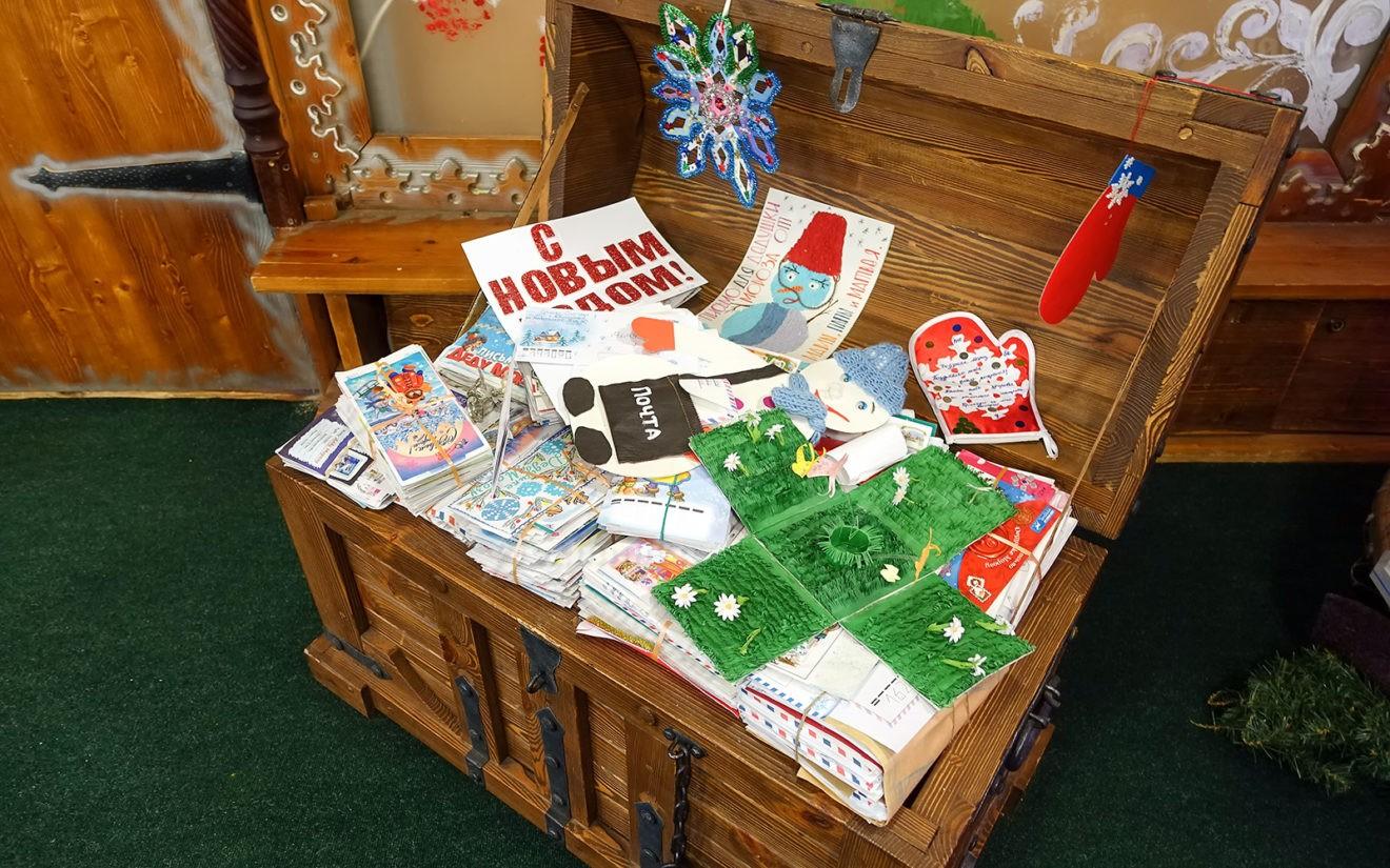 День заказов подарков и написания писем Деду Морозу
