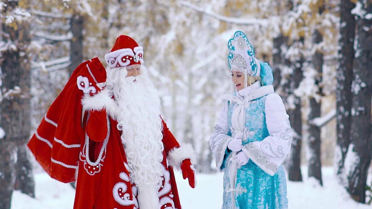 30 января отмечают праздник День деда Мороза и Снегурочки
