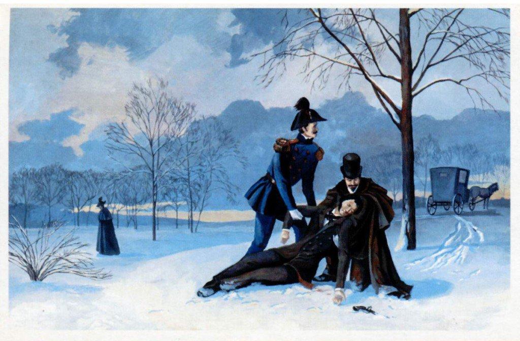 10 февраля - День памяти Александра Сергеевича Пушкина