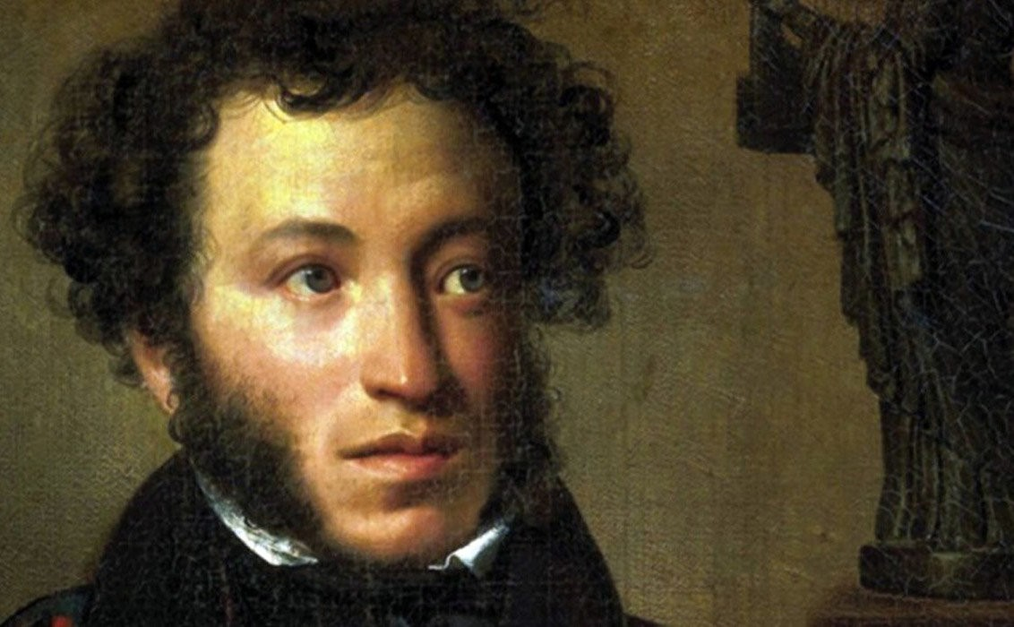 А.С. Пушкин 6 июня 1799 – 10 февраля 1837 гг.