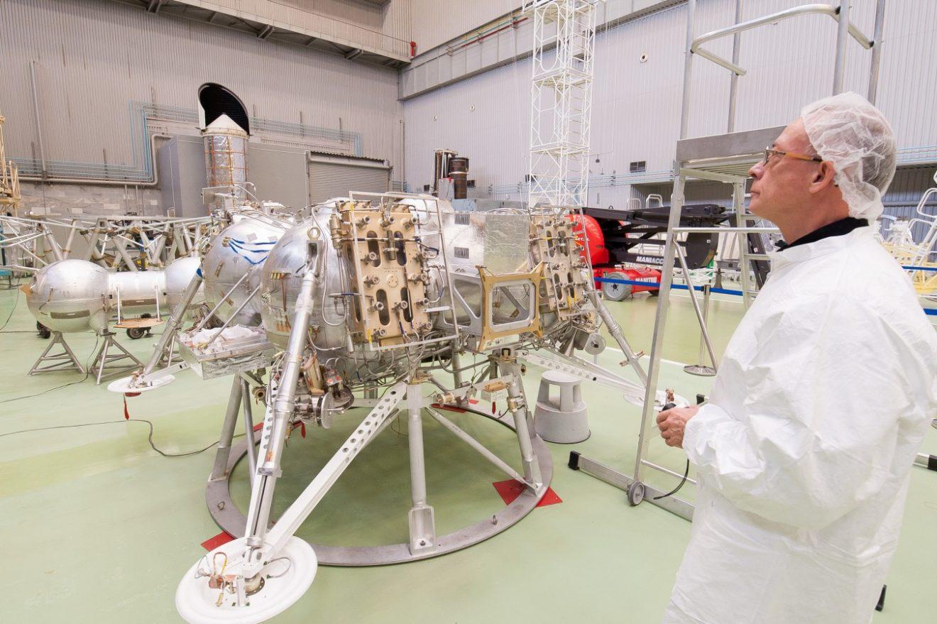 """Коссмический аппарат """"Луна-25"""""""