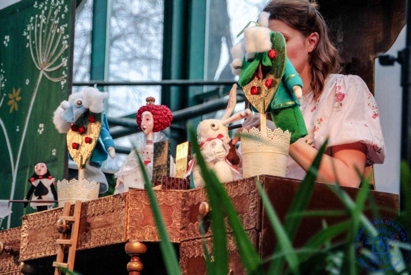 """Кукольный спектакль """"Алиса в стране чудес"""" в Аптекарском огороде @ Мираслава Крылова"""