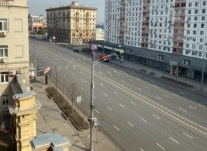 Москва на самоизоляции