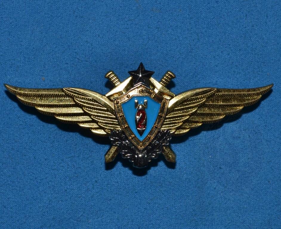 День штурманской службы ВВС России