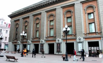 Театр Вахтангова на старом Арбате