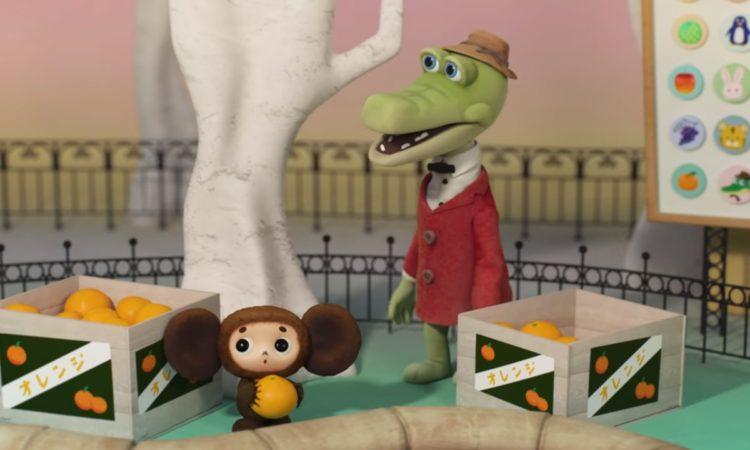 Кадр из нового японского мультфильма о приключениях Чебурашки
